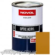 Автоэмаль акриловая NOVOL Optic LADA 208 цвет Охра золотая 0.8л, без отвердителя